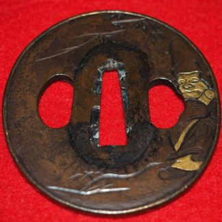 Tsuba Japanese Antique Samurai Katana Sword Guard