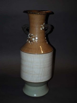 Chinese Antique Ceramic Vase