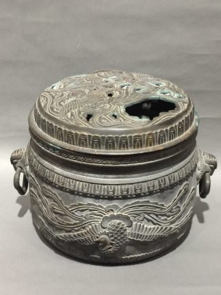 Antique Bronze Teaburi (Hand Warmer)