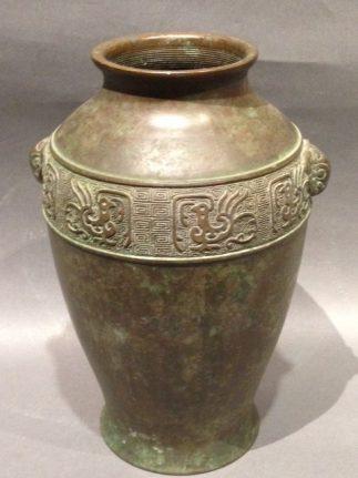Japanese Antique Bronze Vase