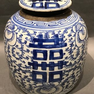 Chinese Antique Blue And White Ginger Jar
