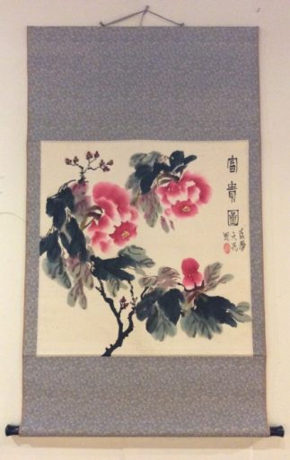 Chinese Painting Wall Hanging Kakejiku Scroll