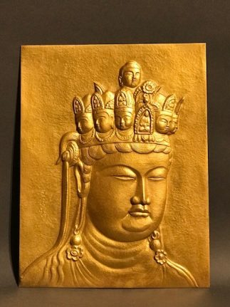A Beautiful Art of Japanese copper with Gold Gilt Buddha