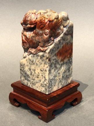 Chinese Soap stone Okimono