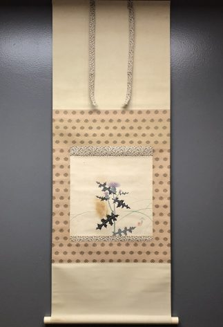 Japanese Vintage Kakejiku Scroll