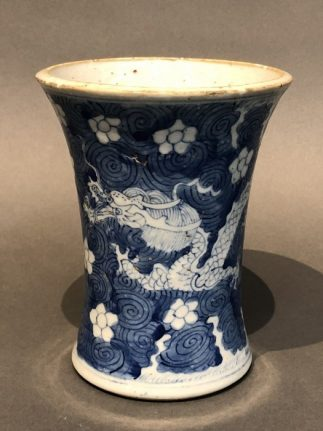 Chinese Antique Ceramic Blue and White With Drogon Vase