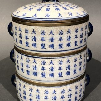 Chinese Antique Stack Porcelain Bowl