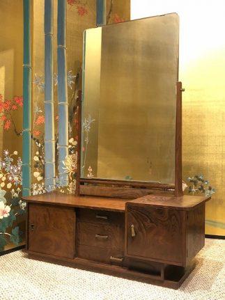 Japanese Antique Kyodai (Vanity)
