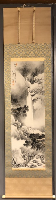 Japanese Kakejiku Scroll