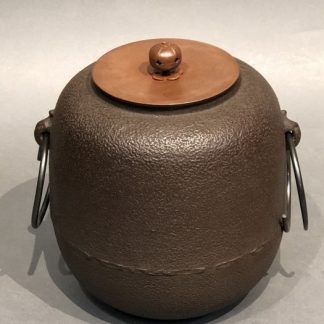 Japanese Tea Ceremony Chagama Tea Kettle
