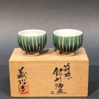 A Set of Japanese Ceramic Sake Cup