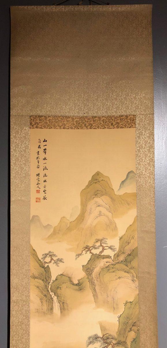 Japanese Kakejiku Scroll Kuraya